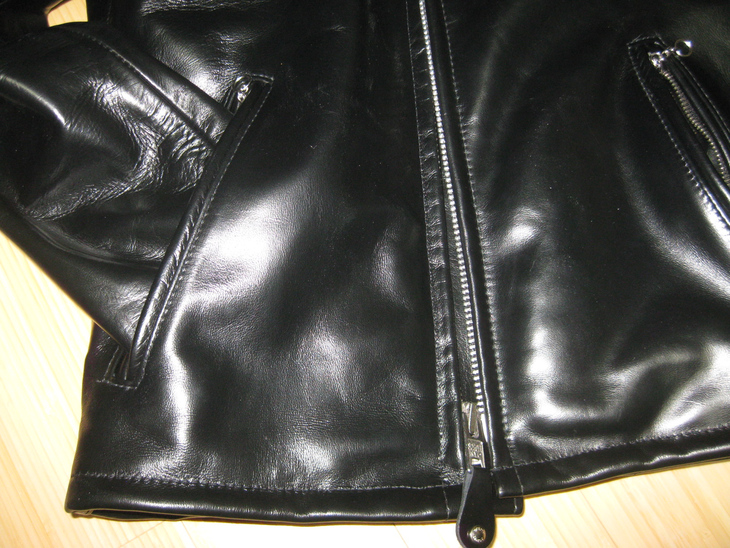 Detail of the 641 HH jacket made by Schott